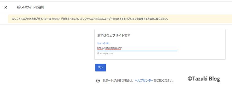 Adsense アドセンス 承認 申請 審査 ブログ google blog