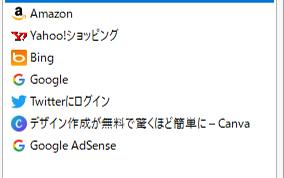 サイトアイコン ロゴ site icon