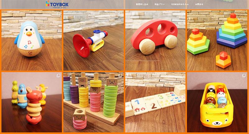 おもちゃレンタルサービスTOYBOXのおもちゃ