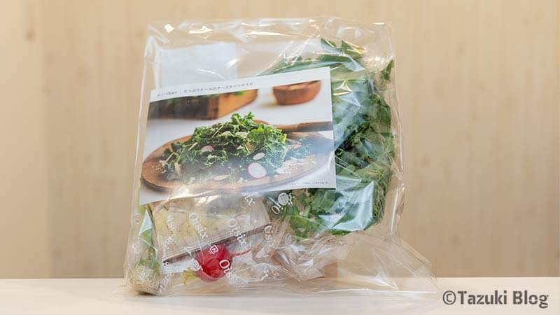 オイシックス(oisix)のお試しセットのキットミールケールのチーズナッツサラダ